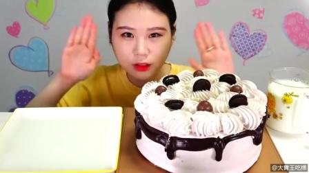 巧克力蛋糕吃播!!每次卡妹吃蛋糕的时候都会吃的很干净啊!