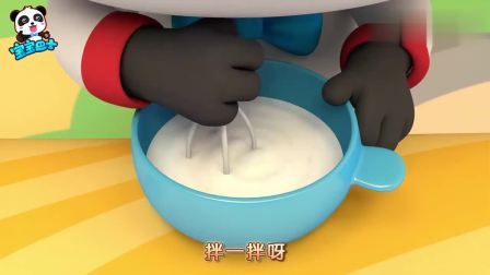 宝宝巴士:奇奇和妙妙要做蛋糕了,大家也一起吧,蛋糕可好学了