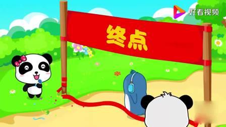 宝宝巴士:举办运动会,有一个小朋友摔倒了,最后他们唱歌跳舞