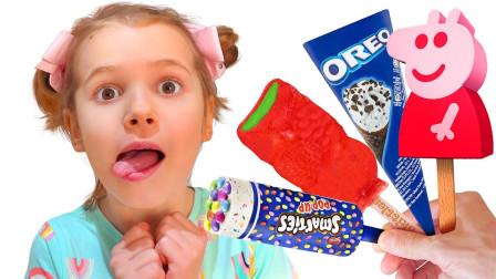 萌娃早教益智游戏玩具:萌宝小萝莉怎么做出超多冰淇淋?可是为何都不好吃?