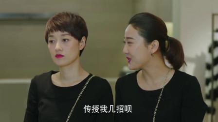 我的前半生:陈俊生带凌玲来买鞋,子君竟笑脸相迎,做法太解气了