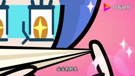 超迷你战士:博士为了可以投中垃圾桶,开始折纸飞机了,真不容易