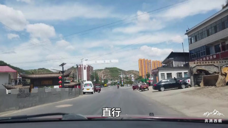 到达陕西榆林子洲县 看一看子洲县农村