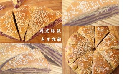 粗粮新吃法,真正无油无糖,比蛋糕好吃比面包简单,一吃就上瘾!