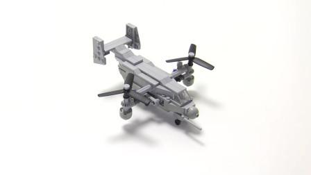 五十川芳仁乐高科技作品《鱼鹰直升机》
