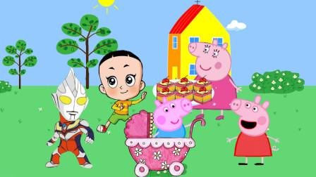 佩奇和好朋友一起玩过家家游戏,乔治假扮婴儿能吃蛋糕吗?
