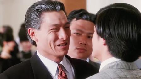 刘德华演郭富城的爸爸