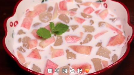 比珍珠好吃百倍!零失败自制超Q弹的阿达籽,做法简单易学.奶香爆米花