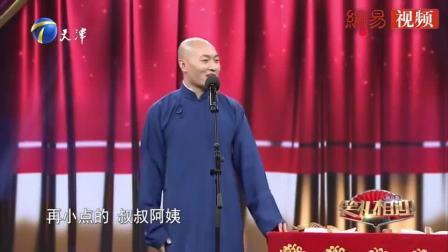 """笑礼相迎:多子宣直呼""""正蓝旗""""是哆啦A梦,""""正黄旗""""是皮卡丘"""