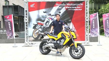 目前中国最便宜的四缸摩托车!本田CB650F