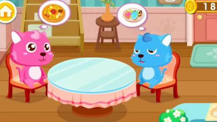 小蓝猫的披萨里面好多美味的食材呀,一起来品尝吧!宝宝巴士游戏