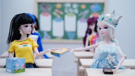 冰公主总是借叶罗丽的东西不归还,冰公主却很生气