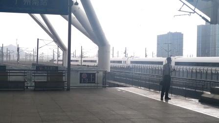 2020年8月2日,G6156次(珠海站—怀化南站)本务中国铁路广州局集团有限公司广州动车段长沙动车运用所CRH380B-3661广州南站进站