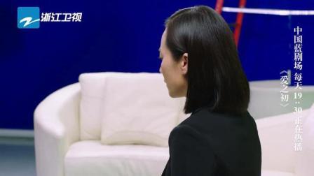 #爱之初# #电视剧爱之初# 在谢桥@俞飞鸿工作室 和萧律师