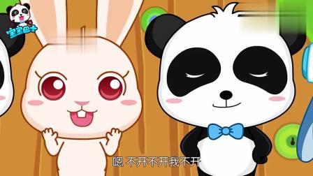 孩子爱看动画宝宝巴士宝宝巴士之奇妙好习惯第集不要给陌生人开门
