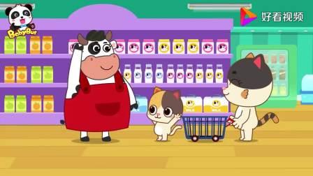宝宝巴士:奇奇去超市碰上买面粉的猫妈妈,准备跟他们做蛋糕
