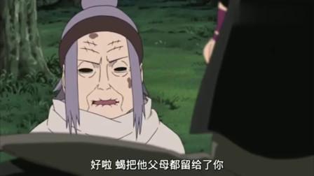 火影忍者:被秽土转生的千代婆婆调皮装死,要不要这么会玩