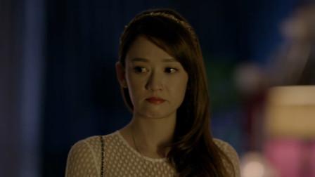 陈乔恩演技炸裂,被男友抛弃后的表情让人太心痛!