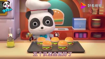 宝宝巴士:汉堡在盘子里跳舞,摔倒了,奇奇厨师很生气!