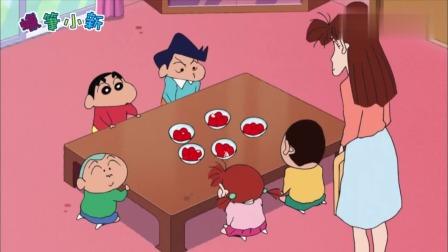 蜡笔小新第九季: 想好好享受吃草莓哦