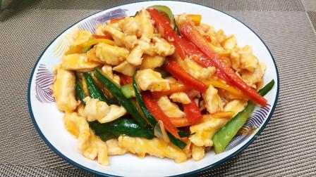 番茄鸡肉的家常做法,鸡肉细嫩,适合儿童吃