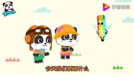 宝宝巴士神奇简笔画_第2季——菠萝,奇妙绘画多彩生活,真好!~1(1)