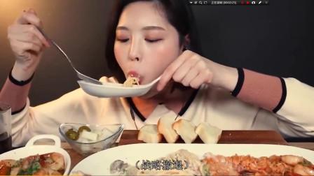 【大胃王吃播】韩国Boki小姐姐吃播:海虾烩饭意大利面虾仁![馋嘴]