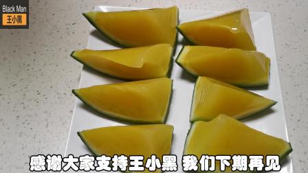 夏天西瓜吃腻了 做成果冻 雪糕 好吃到流口水 Q弹丝滑 西瓜果冻