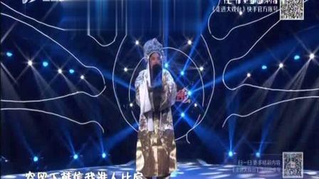 《成败萧何》选段 表演者:宋少杰 走进大戏台 20200802