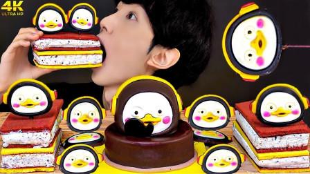 """韩国ASMR吃播:""""巧克力蛋糕+马卡龙冰淇淋"""",听这咀嚼音,吃货小哥吃得真馋人"""