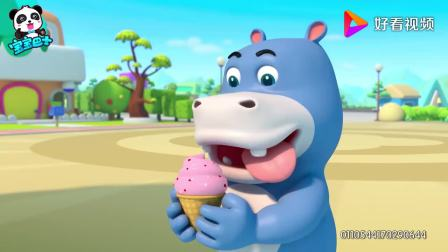 宝宝巴士:狗狗的冰淇淋店,怎么突然被弄坏了,这下可怎么办啊