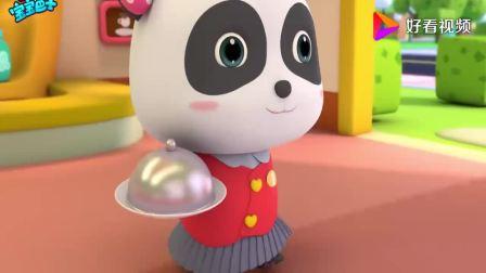宝宝巴士:小花猫点了什么食物,原来是披萨和面,把食物都吃光了