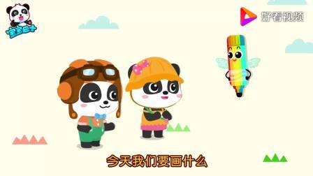 宝宝巴士神奇简笔画 第2季—菠萝,奇妙绘画多彩生活,真好!(1)