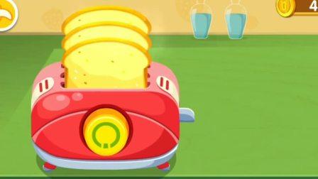 给披萨多加一点芝士碎超级美味~宝宝巴士游戏