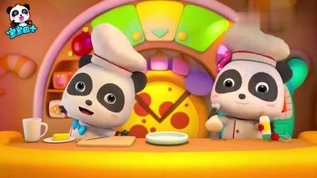 宝宝巴士:披萨师,跟着奇奇、妙妙一起做披萨(1)