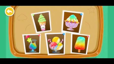 妙妙开了个冰淇淋店,会有动物来帮衬吗?宝宝巴士游戏