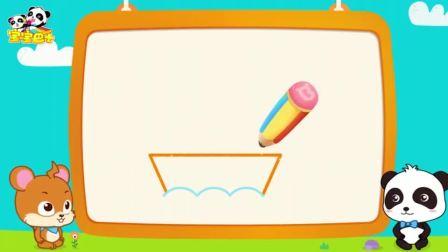 《宝宝巴士神奇简笔画》帆船 四步画帆船简笔画涂上橙色的太阳色