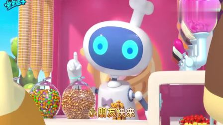 宝宝巴士:妈妈给小宝宝钱,去买冰淇淋,乐乐喜欢香草口味冰淇淋