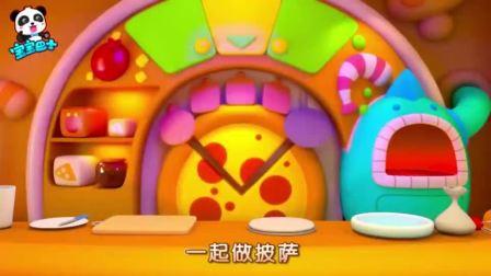 《宝宝巴士启蒙音乐剧》披萨小厨师 披萨放了很多芝士条和辣虾仁