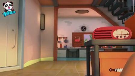 《宝宝巴士奇妙汉字》去道哥家做客 大黄狗请客人吃辣酱冰淇淋