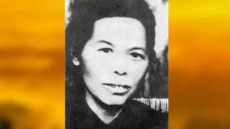 她和赵一曼是同学,初恋是开国中将,丈夫是开国元帅