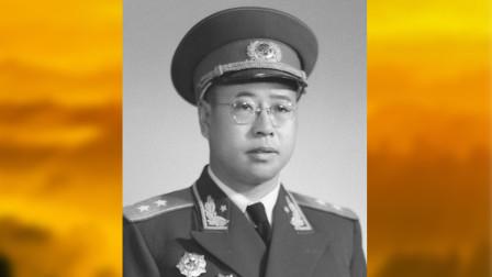 开国中将去世后,开国少将对家人说:我死后要跟他葬在一起