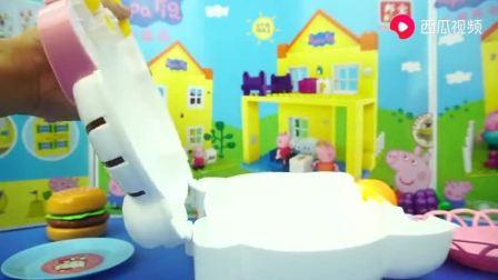 玩乐三分钟 HelloKitty凯蒂猫过家家玩具跟小猪佩奇玩水果切切乐