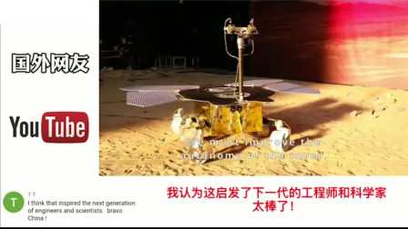 国外全方位模拟中国天问一号火星着陆 国外网友变柠檬精:我不信