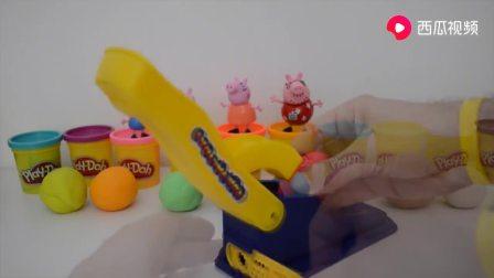 托克玩具,炎炎夏日,给小猪佩奇一家制作一个冰淇淋,清凉解暑