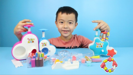 星星咔嚓切切乐玩具开箱,一起来制作橡皮项链吧!