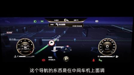 【集车】吉利豪越车机演示