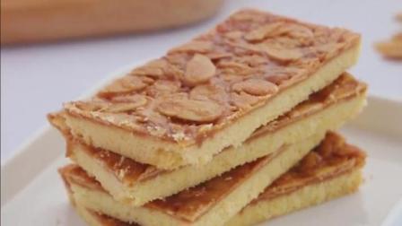 焦糖杏仁饼干,酥脆香甜,追剧必备小零食!