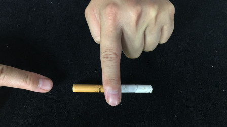 神出鬼没的香烟,为什么能手心里瞬间消失又出现?看完后我服了