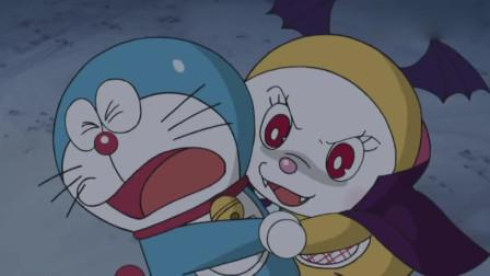 哆啦美去咬哆啦A梦,大雄拿菠萝面包上前阻止,哆啦美再次晕倒